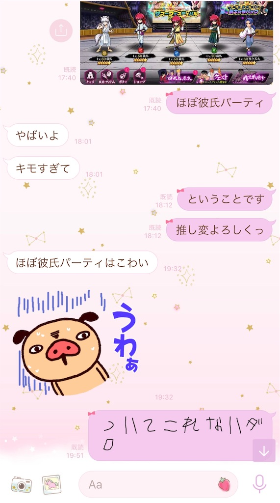 f:id:chokichokihair:20190707215421j:image