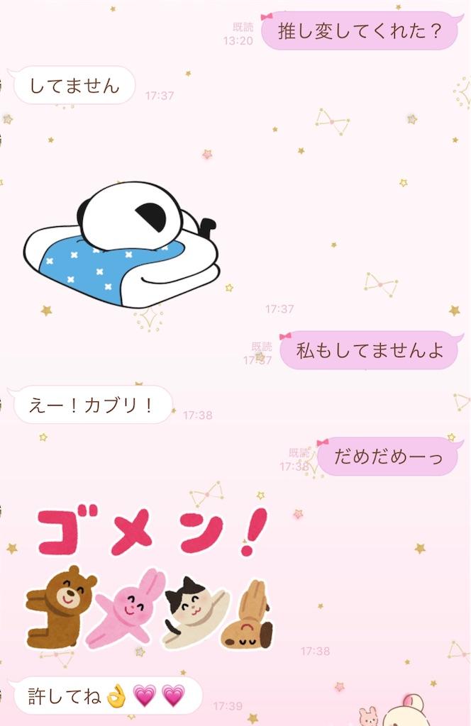 f:id:chokichokihair:20190707215425j:image