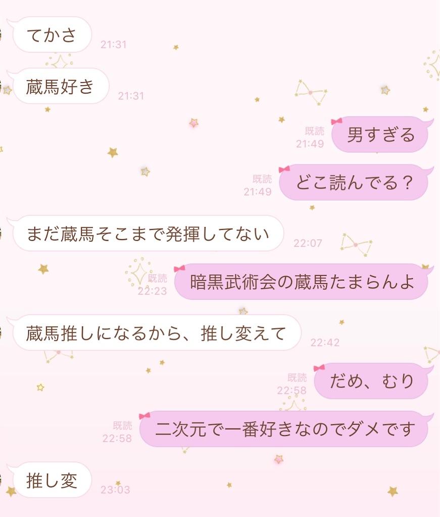 f:id:chokichokihair:20190707215428j:image