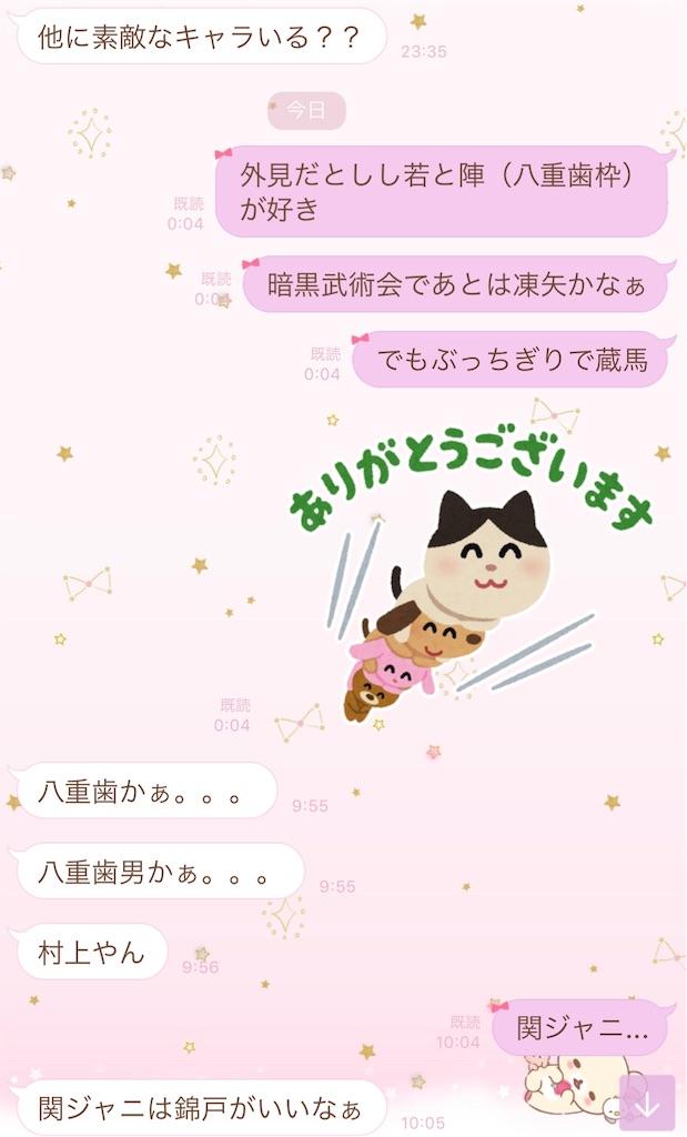 f:id:chokichokihair:20190707215431j:image