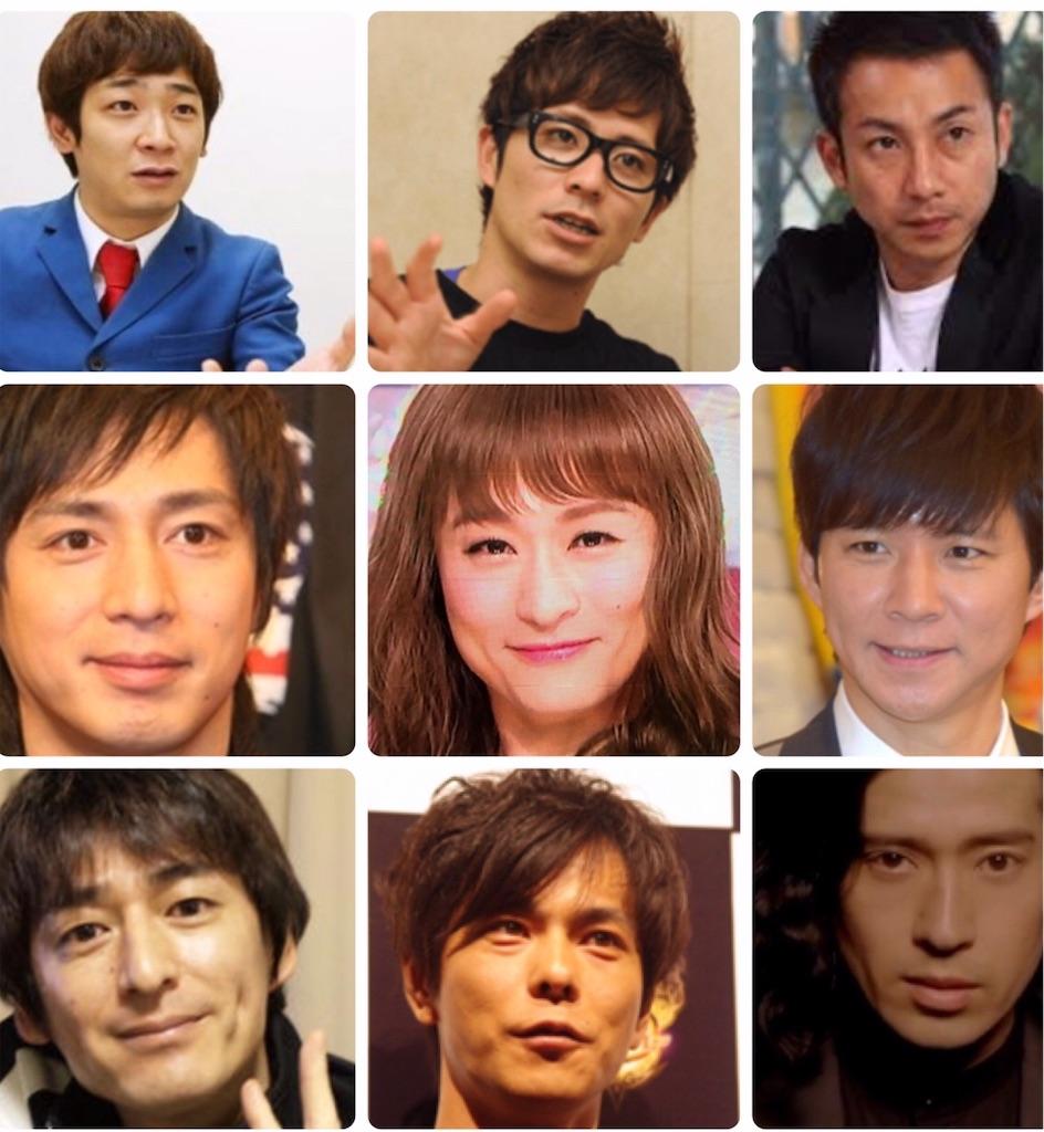 f:id:chokichokihair:20190717233642j:image