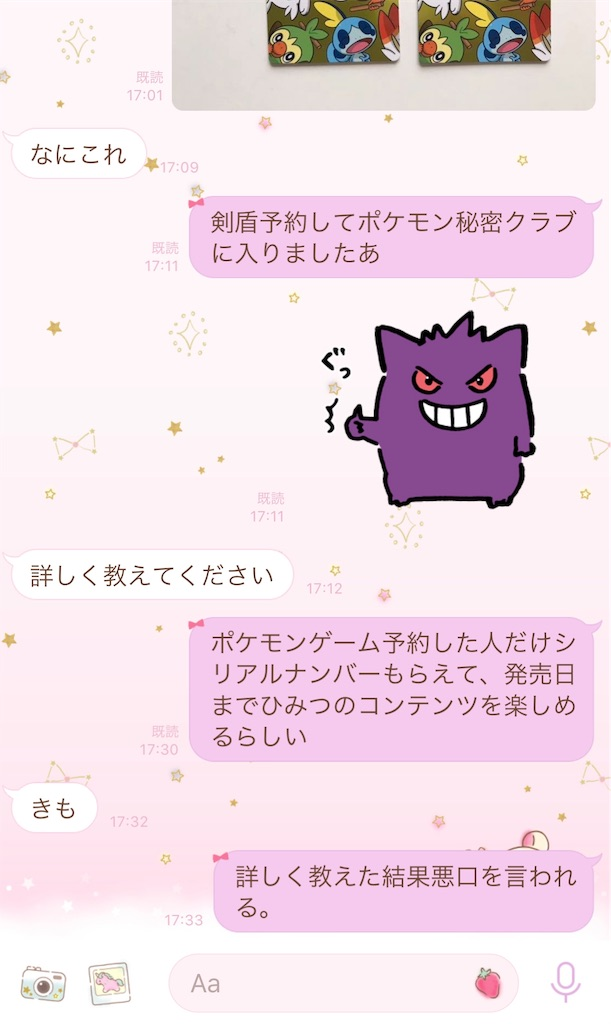 f:id:chokichokihair:20190717233946j:image