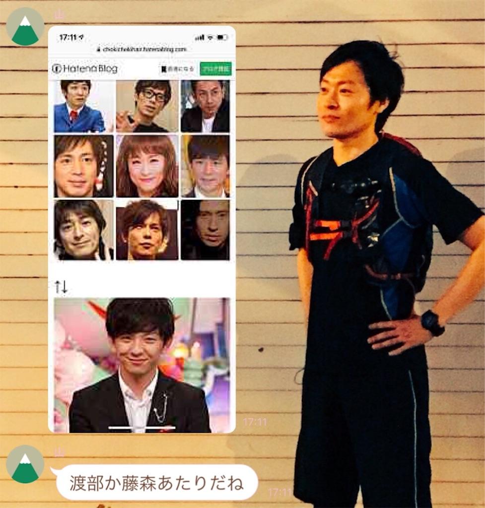 f:id:chokichokihair:20190723004400j:image