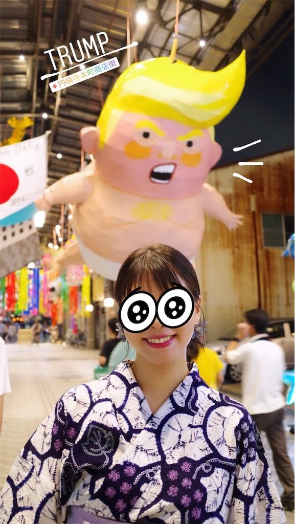 f:id:chokichokihair:20190805130408j:image