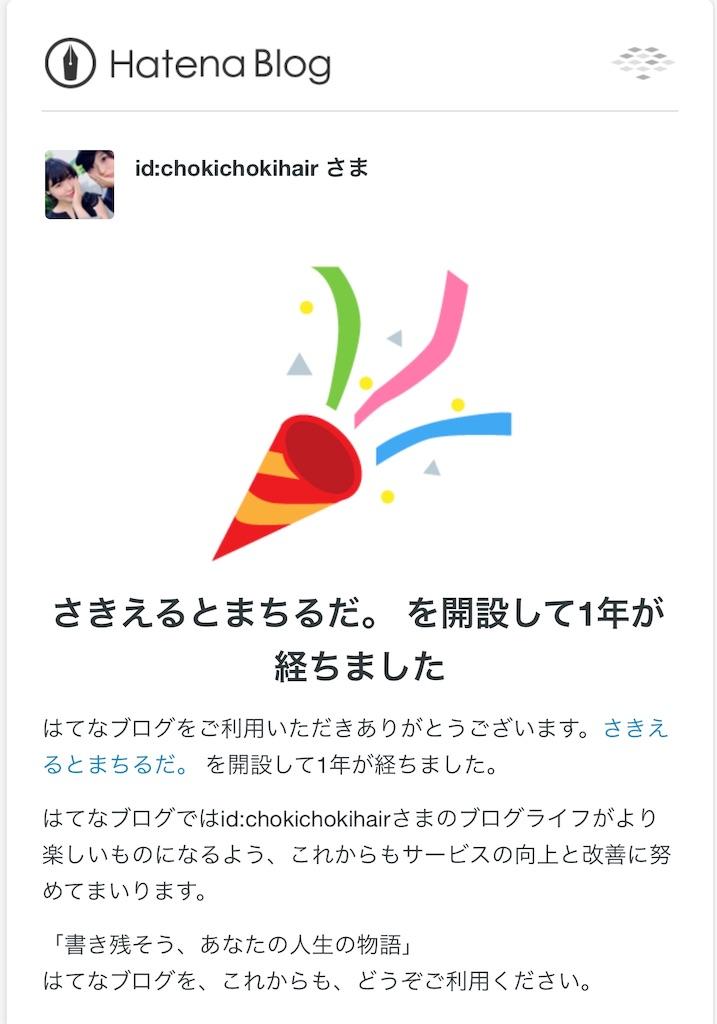 f:id:chokichokihair:20190805173854j:image