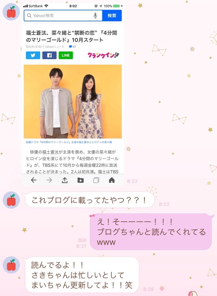 f:id:chokichokihair:20190805174018j:image