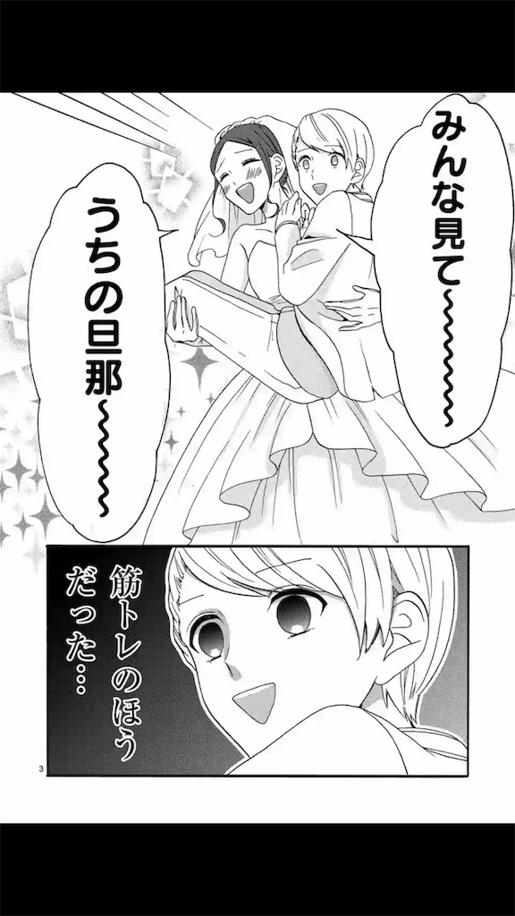 f:id:chokichokihair:20190805233300p:image