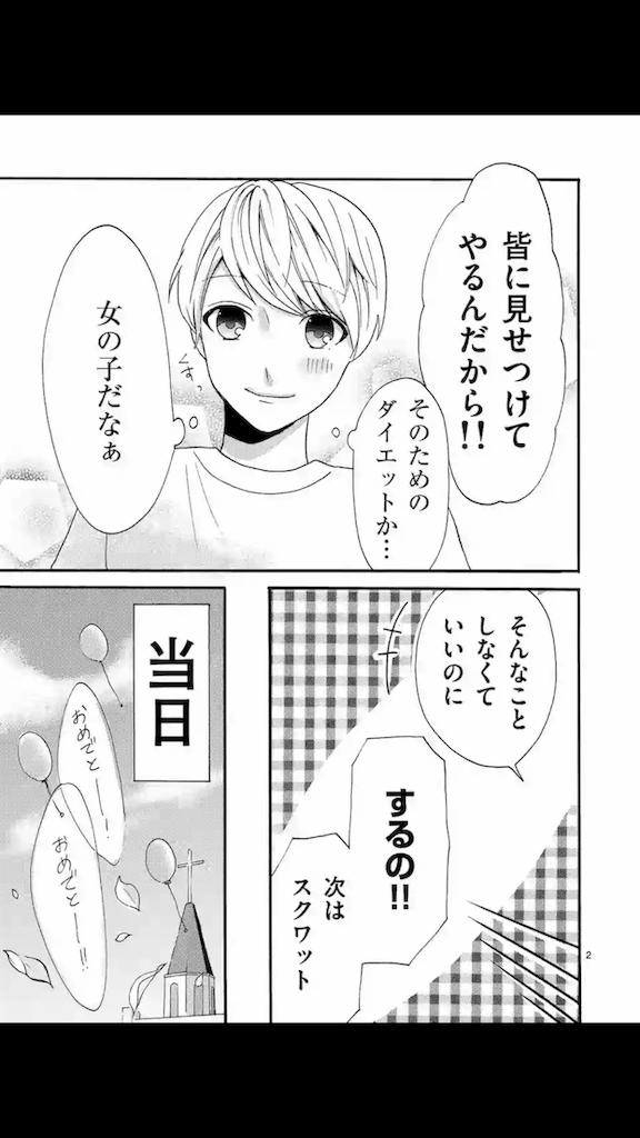 f:id:chokichokihair:20190805233309p:image