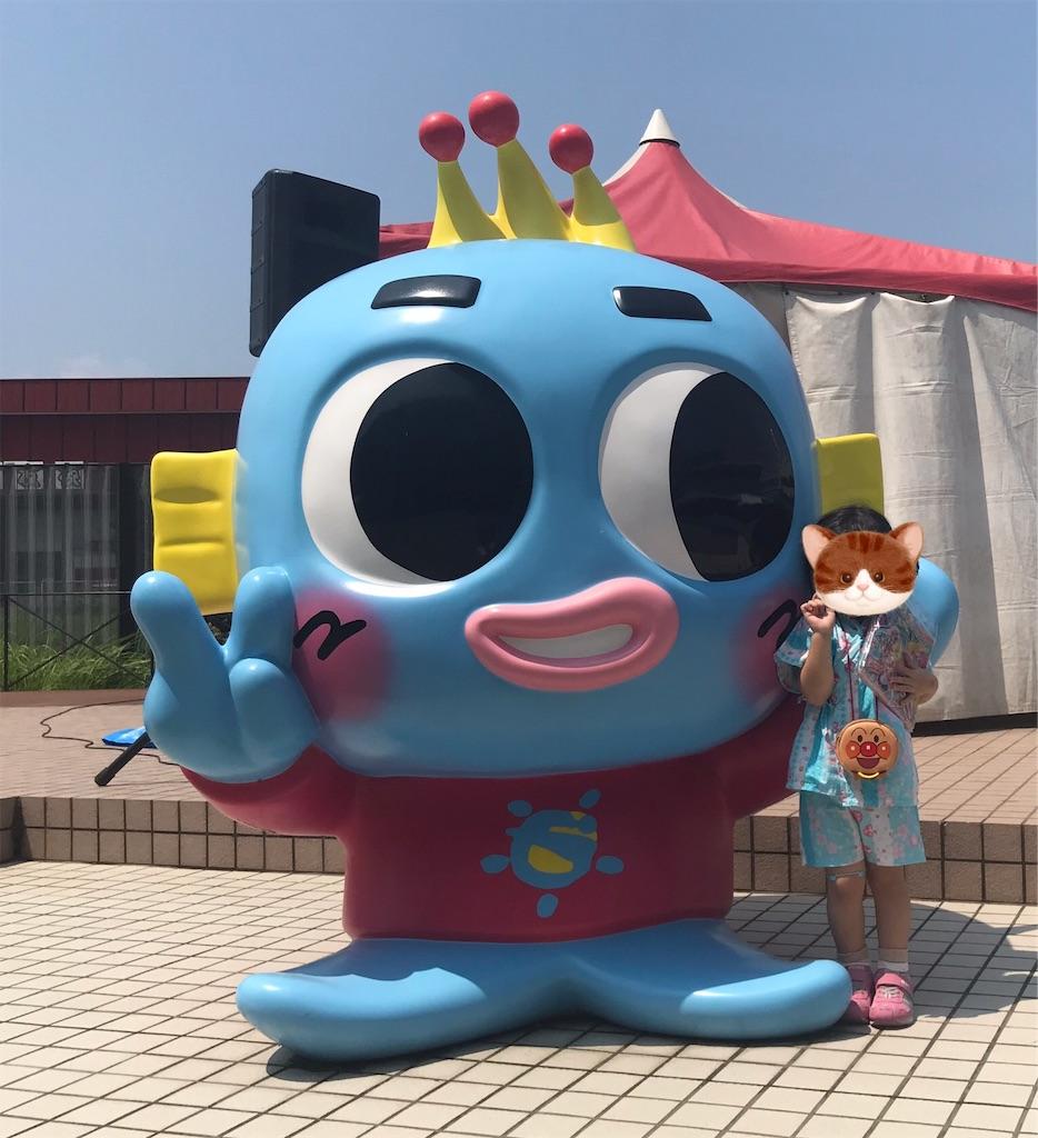 f:id:chokichokihair:20190818233926j:image
