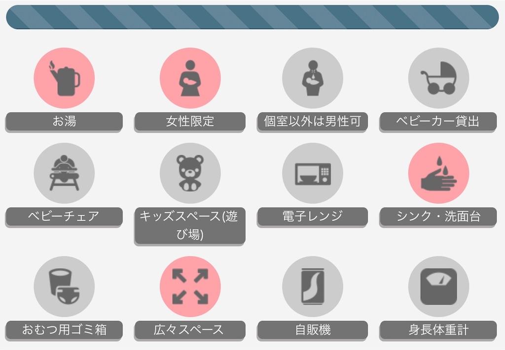 f:id:chokichokihair:20190819000331j:image