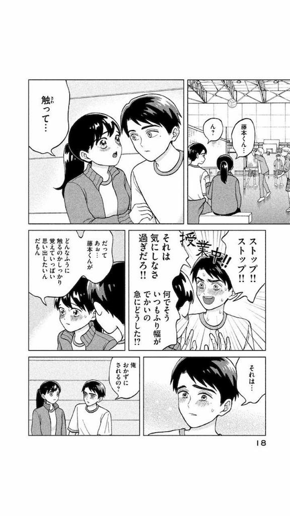 f:id:chokichokihair:20190822145233p:image