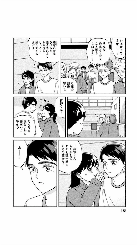 f:id:chokichokihair:20190822145245p:image