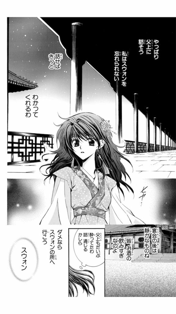f:id:chokichokihair:20190828223505p:image