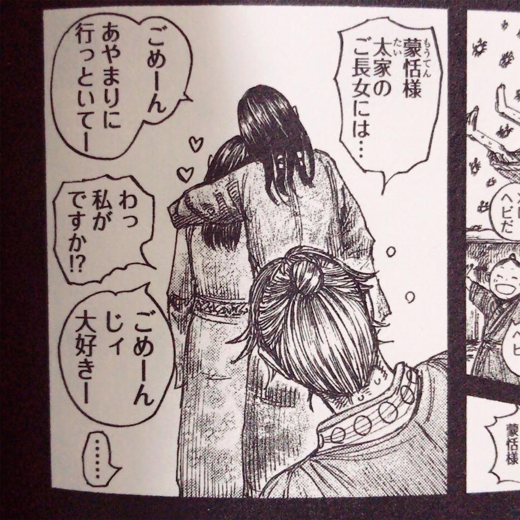 f:id:chokichokihair:20190903225607j:image