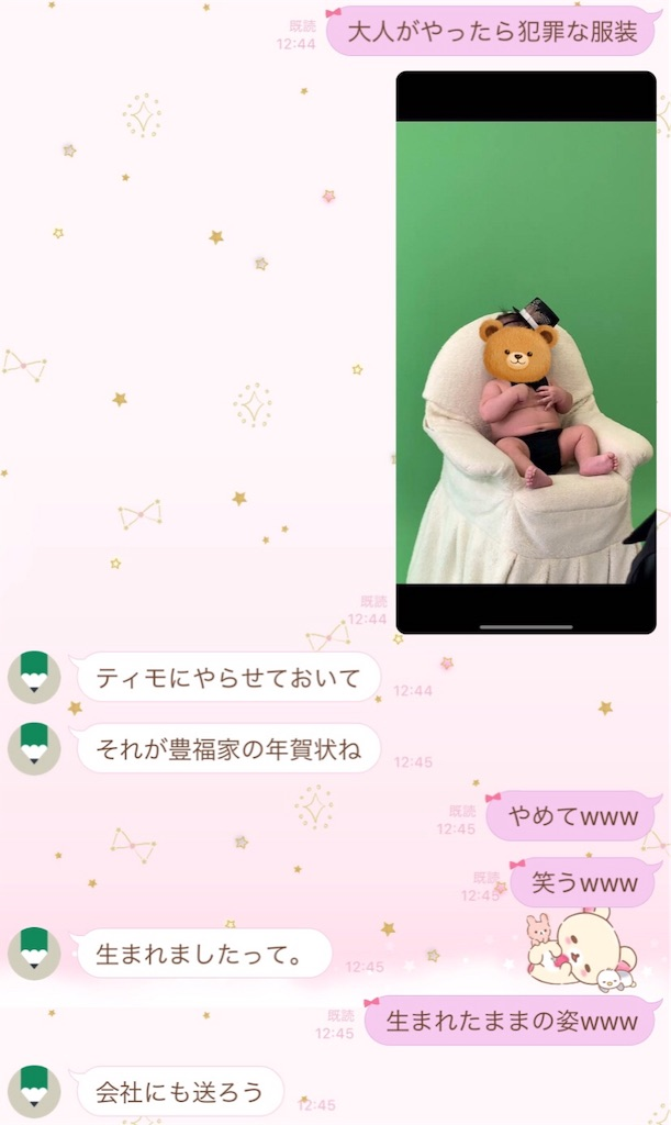 f:id:chokichokihair:20190906144430j:image