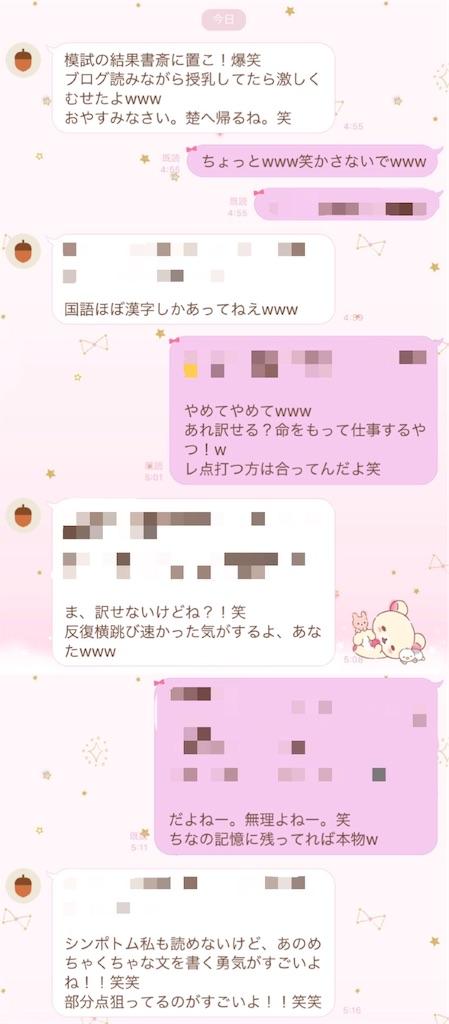 f:id:chokichokihair:20190921174130j:image