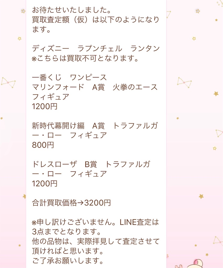 f:id:chokichokihair:20191003161204j:image