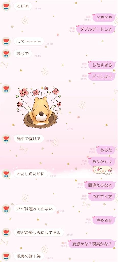 f:id:chokichokihair:20191017230630j:image