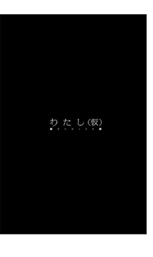 f:id:chokichokihair:20191211004334j:image