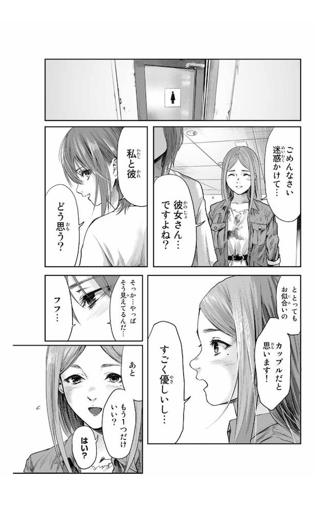f:id:chokichokihair:20191211005254j:image