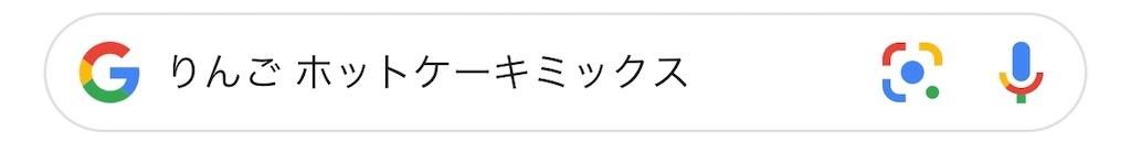 f:id:chokichokihair:20191213000010j:image