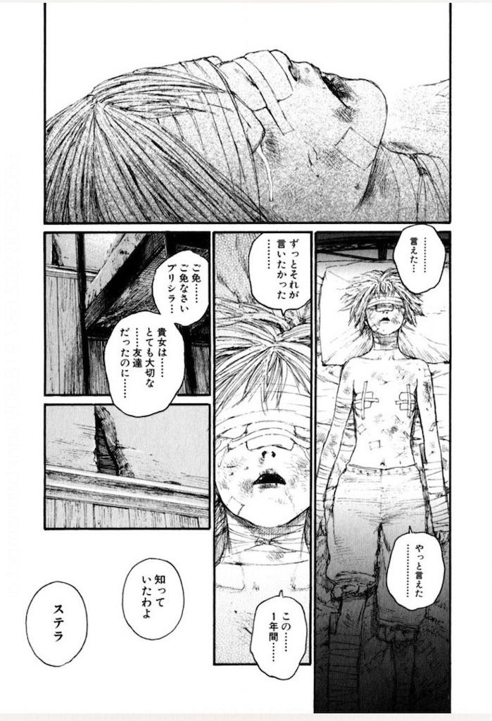 f:id:chokichokihair:20191216001714j:image