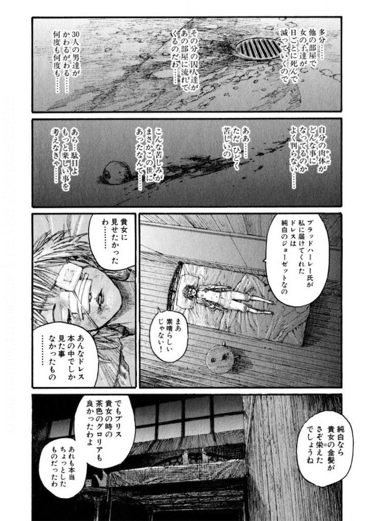 f:id:chokichokihair:20191216001724j:image