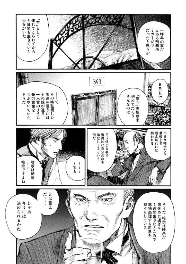 f:id:chokichokihair:20191216002317j:image