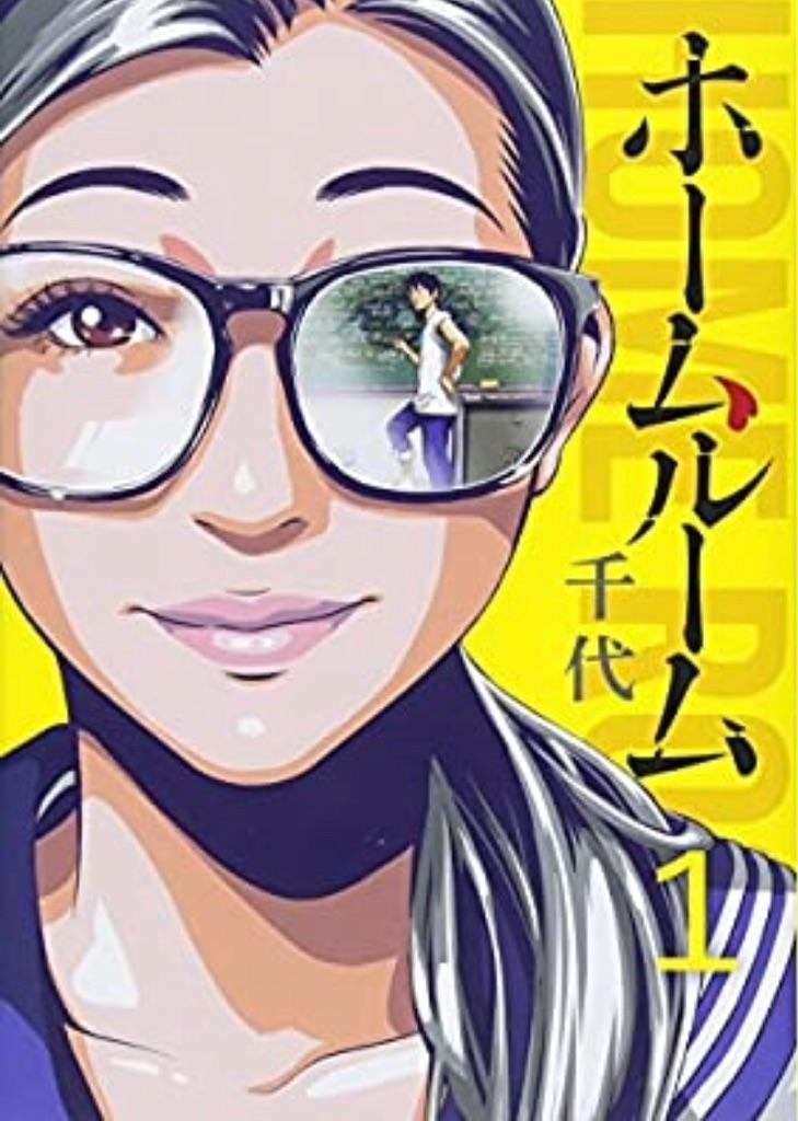 f:id:chokichokihair:20200112232105j:image