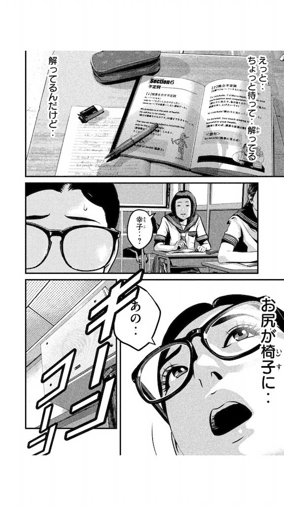 f:id:chokichokihair:20200112234619p:image