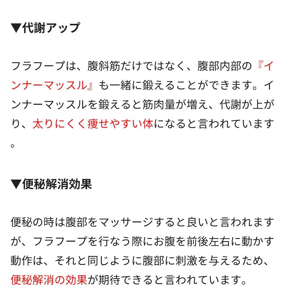 f:id:chokichokihair:20200318005547j:image