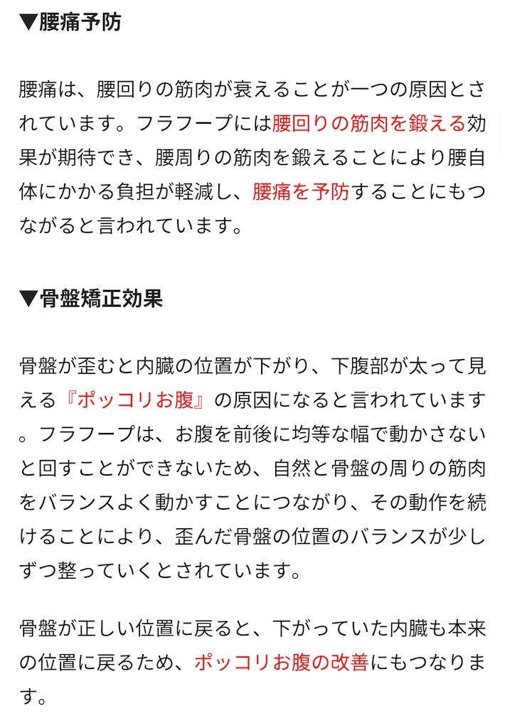 f:id:chokichokihair:20200318005550j:image