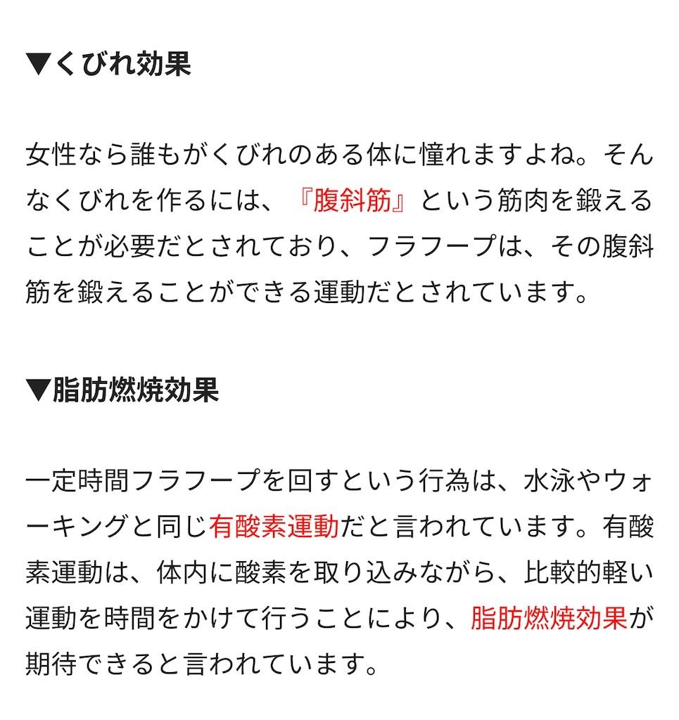 f:id:chokichokihair:20200318005553j:image