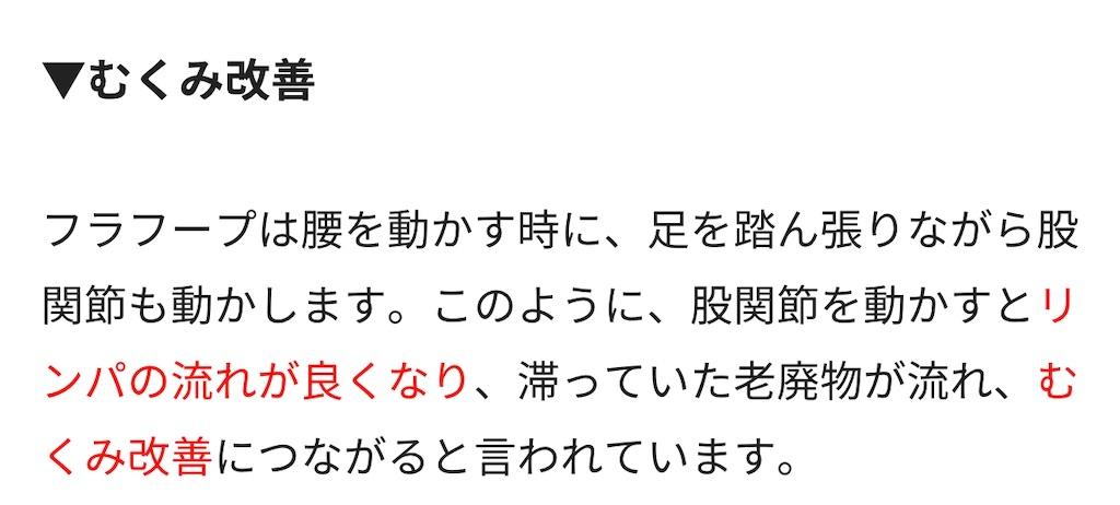 f:id:chokichokihair:20200318005618j:image