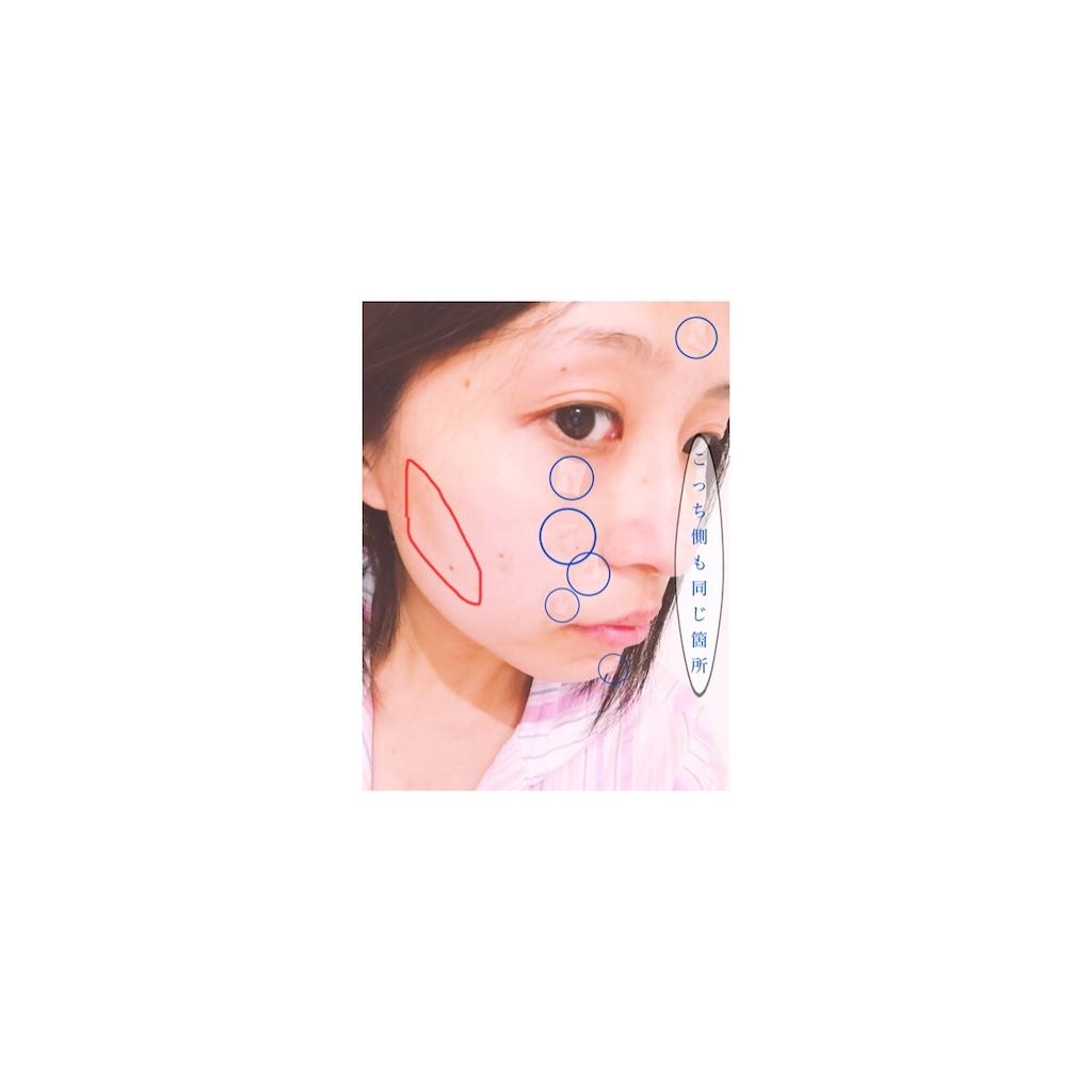f:id:chokichokihair:20200426210829j:image