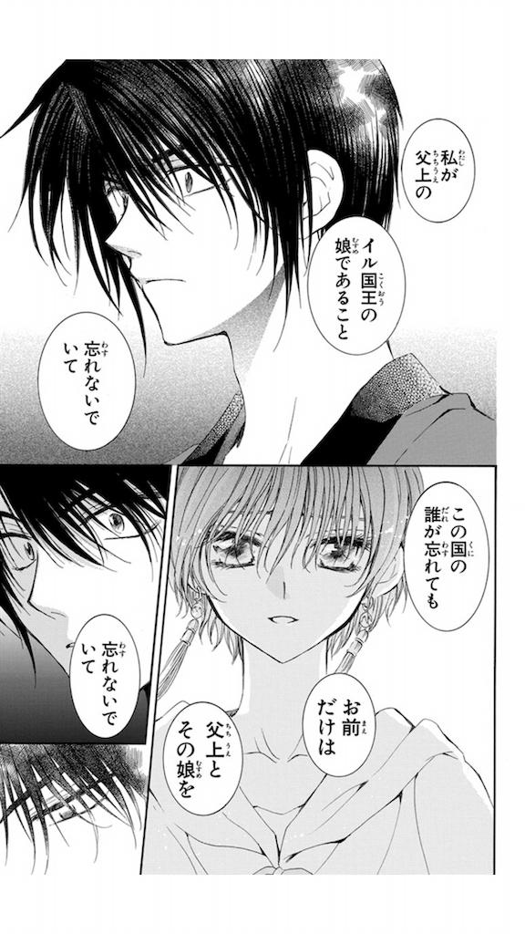 f:id:chokichokihair:20200504095835p:image