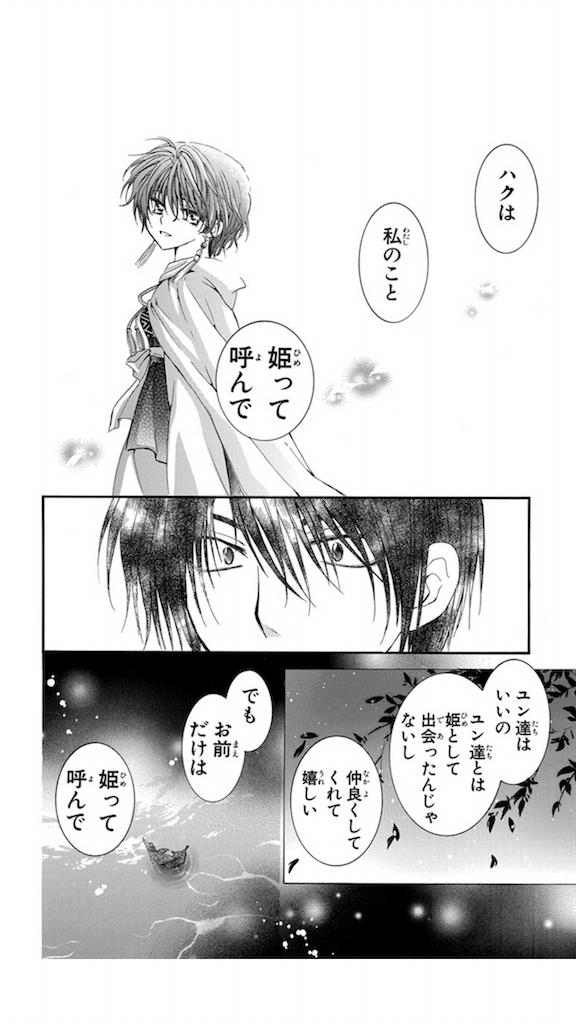f:id:chokichokihair:20200504095843p:image