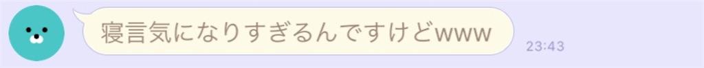 f:id:chokichokihair:20200511221157j:image