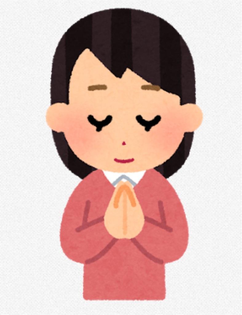 f:id:chokichokihair:20200512003544j:image