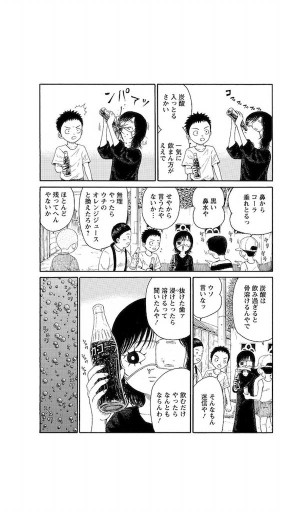 f:id:chokichokihair:20200525012234p:image