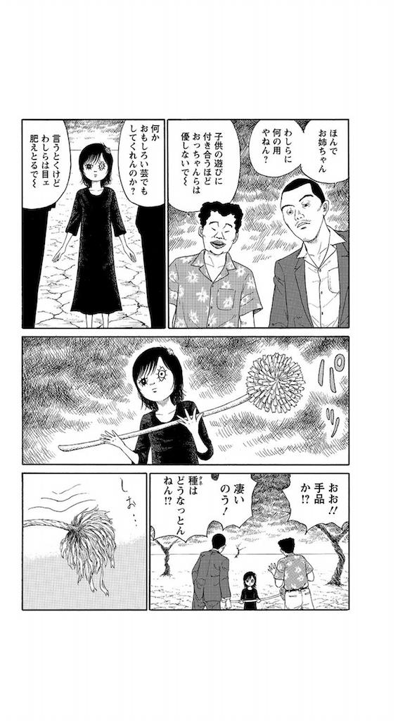 f:id:chokichokihair:20200525012632p:image