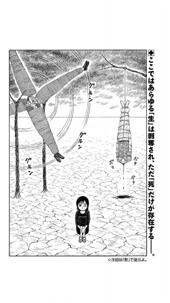 f:id:chokichokihair:20200525012640p:image