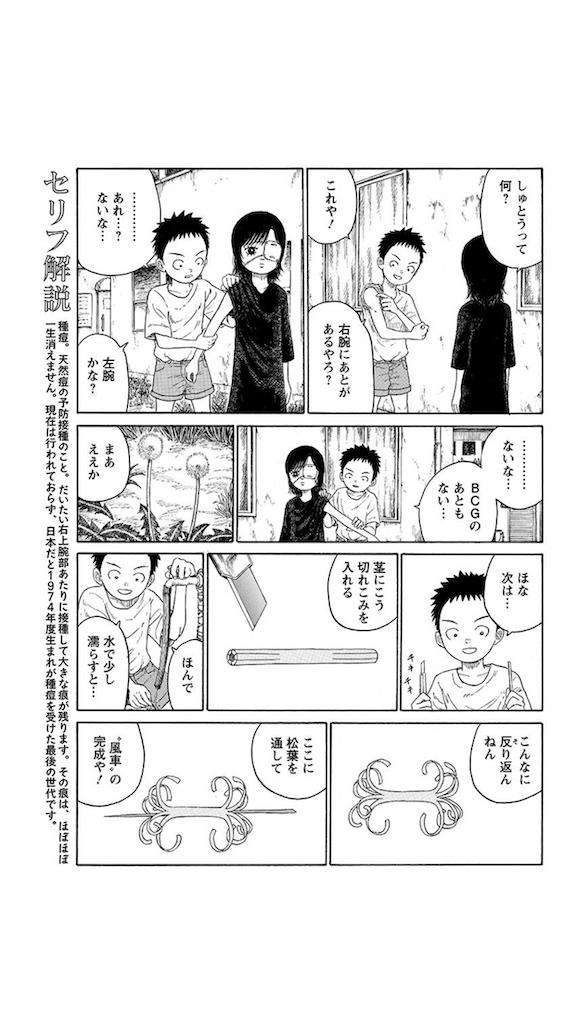 f:id:chokichokihair:20200525012645p:image