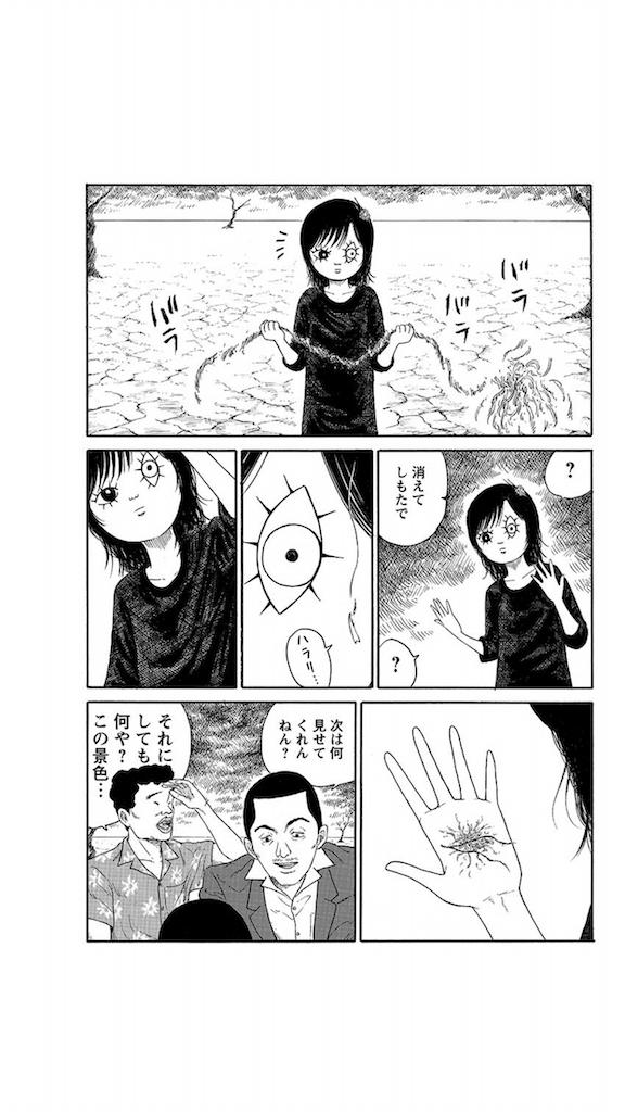f:id:chokichokihair:20200525012700p:image