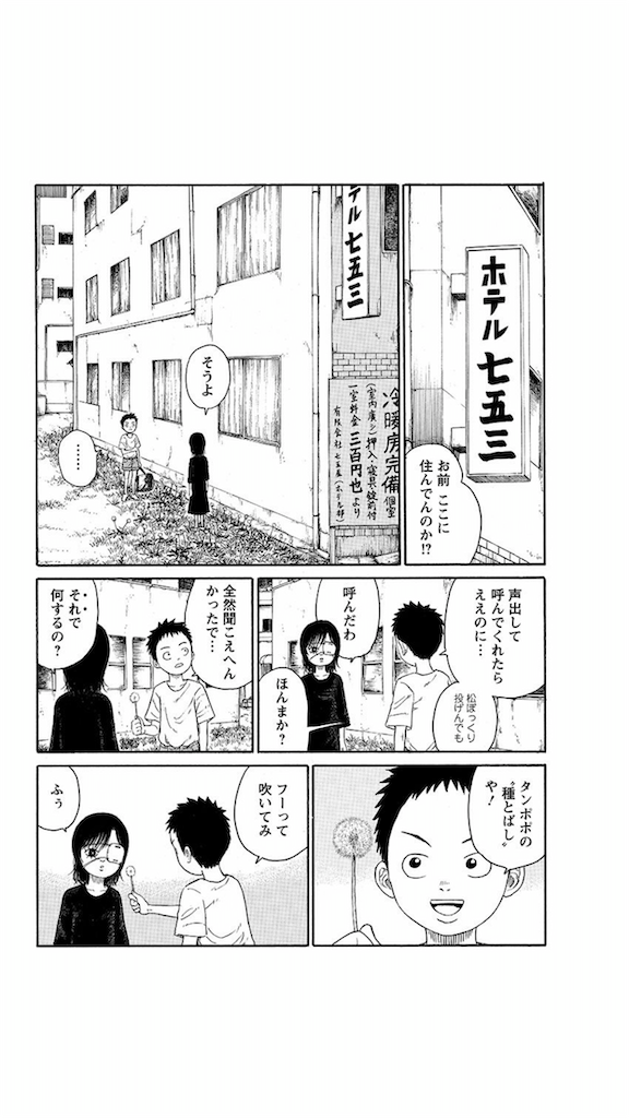 f:id:chokichokihair:20200525012713p:image