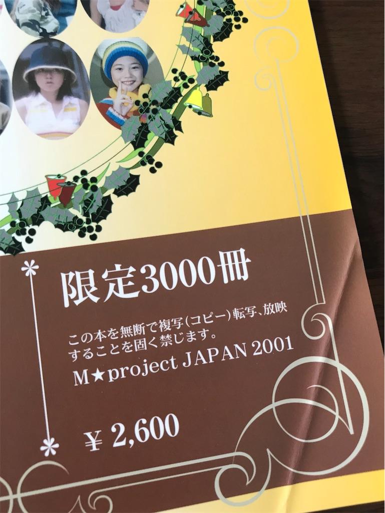 f:id:chokichokihair:20200625234837j:image