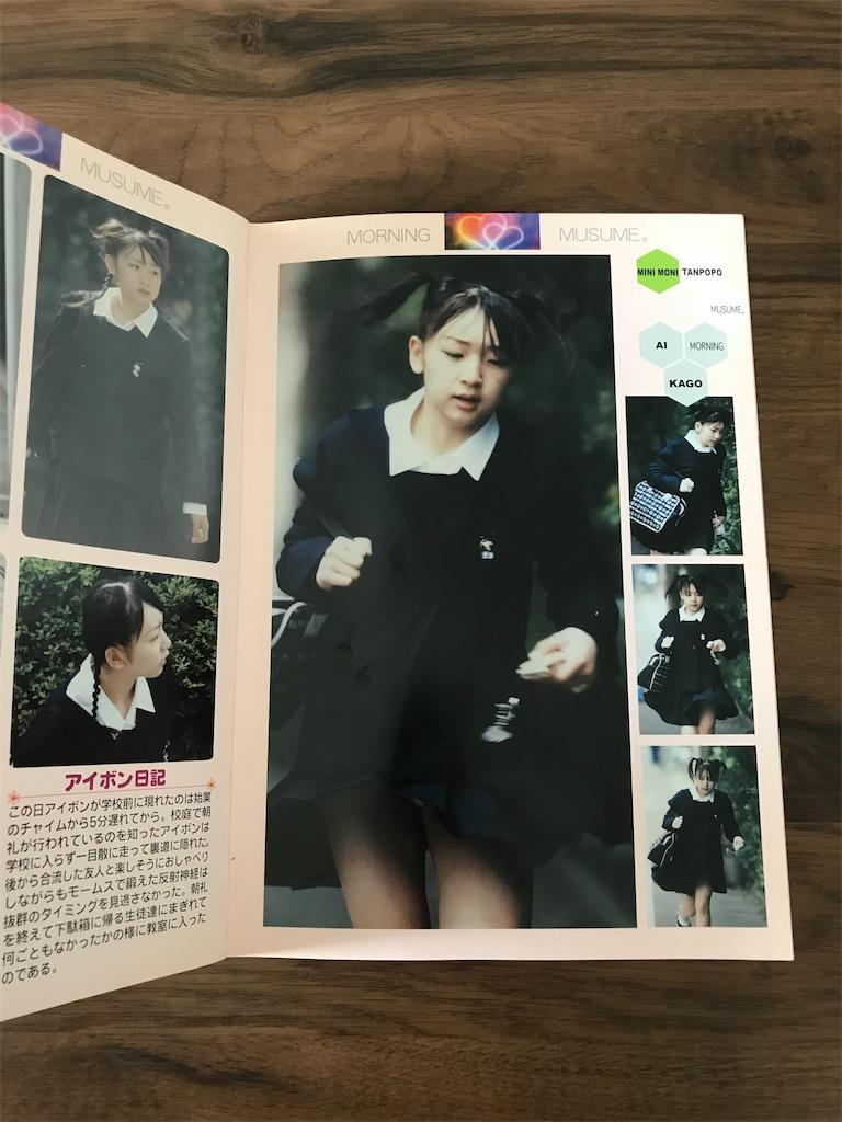 f:id:chokichokihair:20200629003935j:image