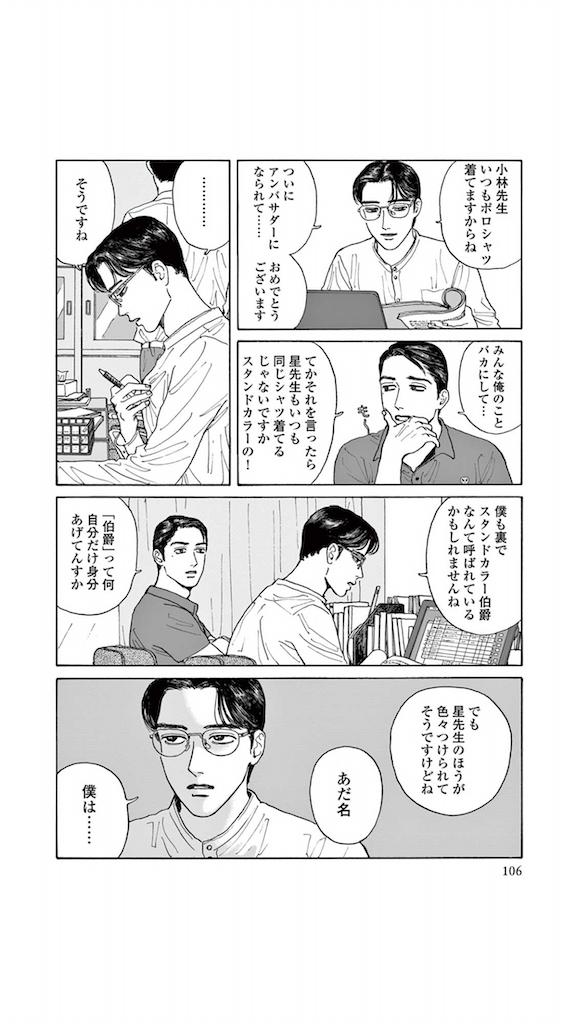 f:id:chokichokihair:20200717031946p:image