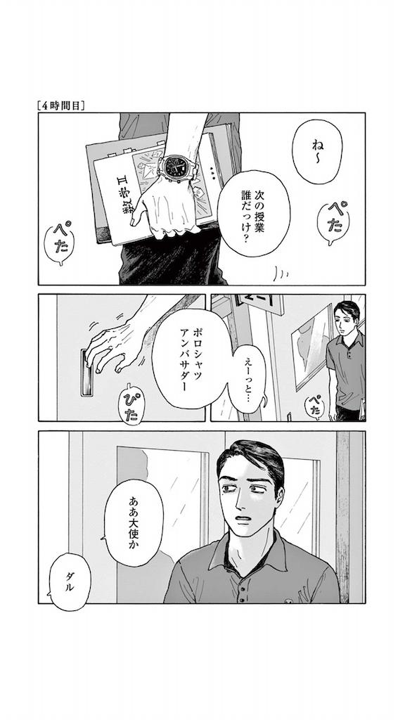 f:id:chokichokihair:20200717031950p:image