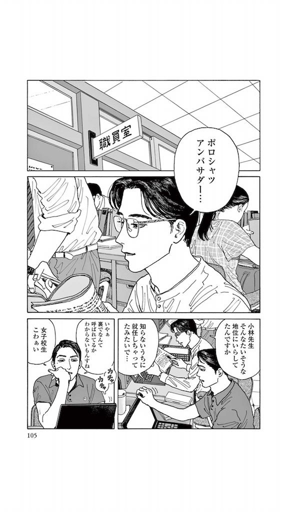 f:id:chokichokihair:20200717031957p:image